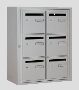 Nous mettons à disposition des boîtes postales physique pour la réception et la garde de courrier